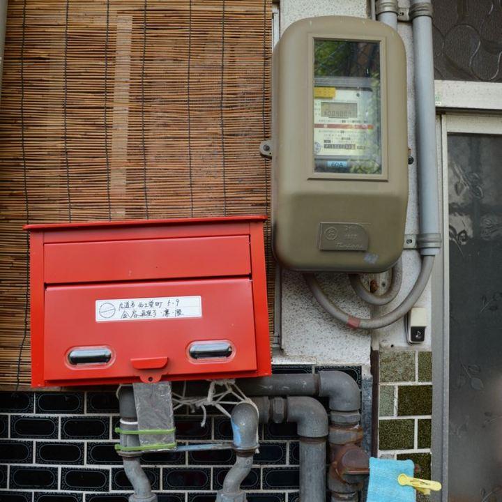 onomichi temple walk post box
