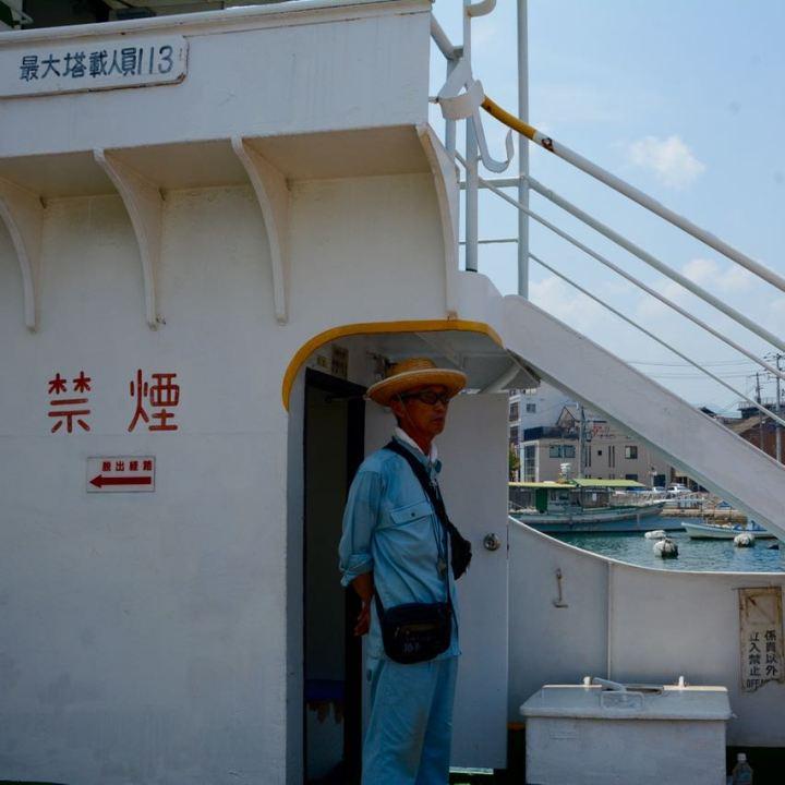 onomichi japan ferry guard mukoujima
