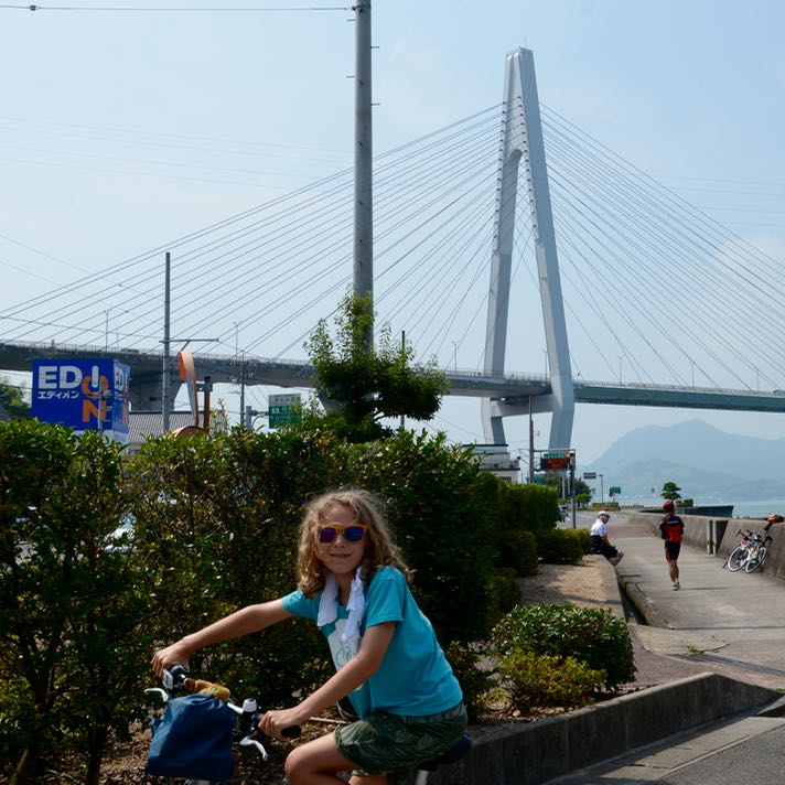 innoshima shimanami kaido cycle path