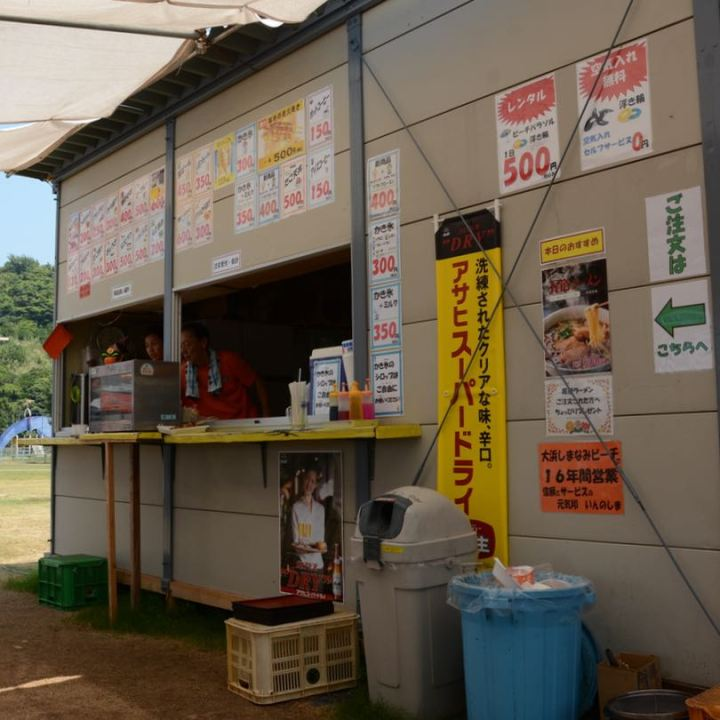 innoshima shimanami kaido cycle path food stall menu