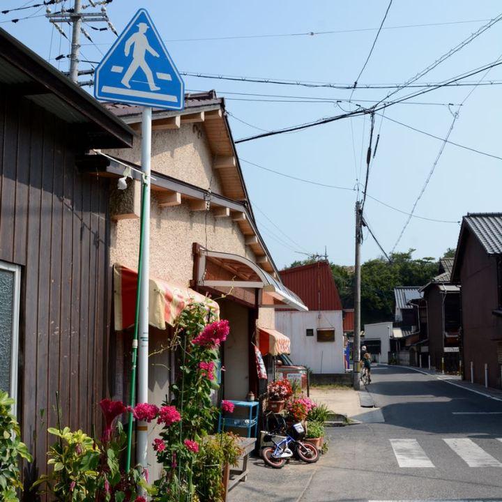 Innoshima shiamanami kaido village shop