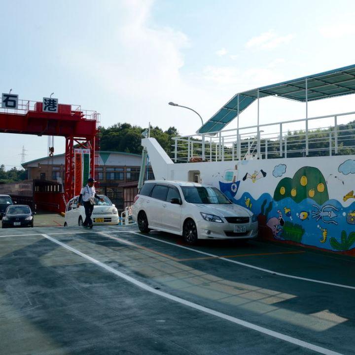 innoshima shimanami kaido yugejima ferry habu