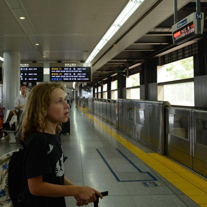 waiting for Shinkansen at Shinagawa station Tokyo