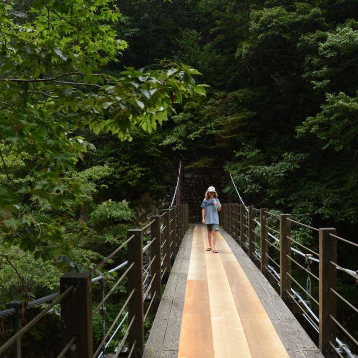 Sandankyo gorge Hiroshima Japan bridge