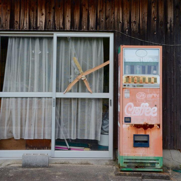 teshima ieura setouchi triennale coffee vending machine