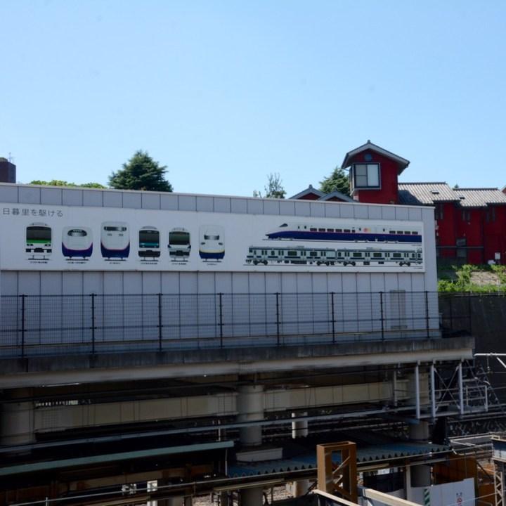 Nishi nippori station shinkansen train spotting poster