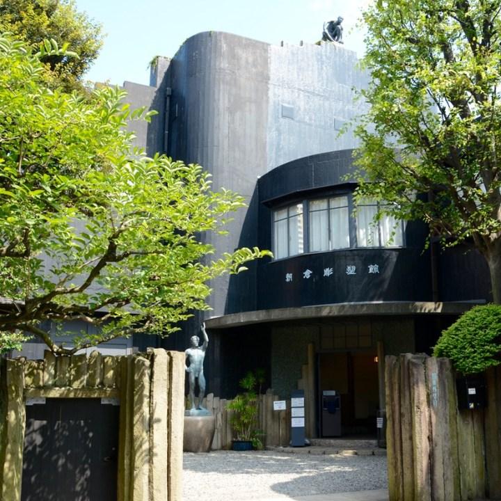 yanaka tokyo asakura fumio museum