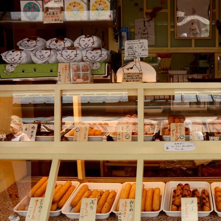 yanaka ginza tokyo doughnut cattail