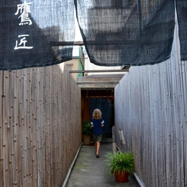 yanaka soba noodles shop restaurant