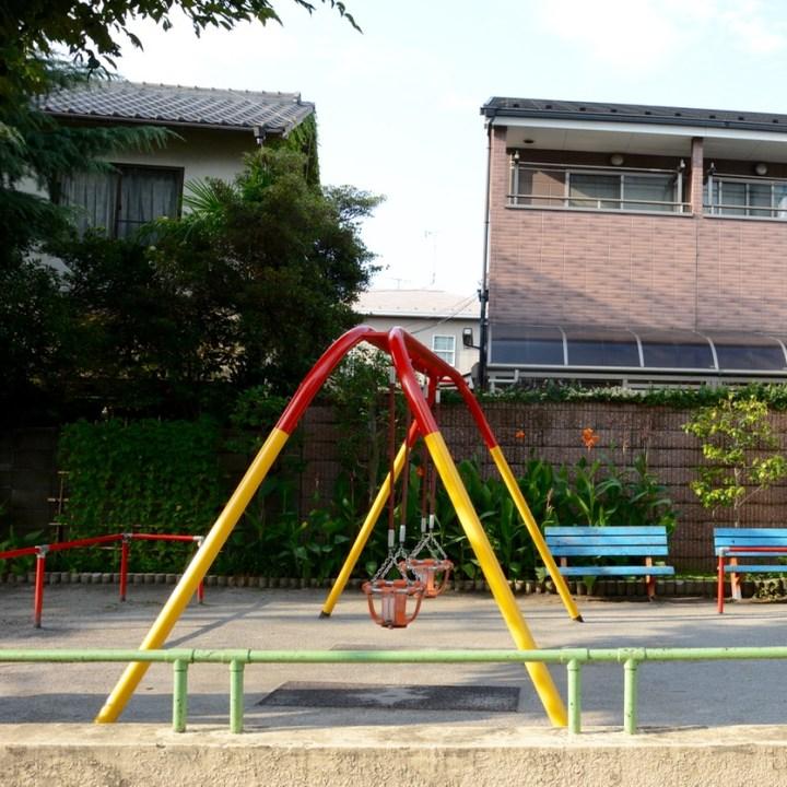 yanaka tokyo playground children