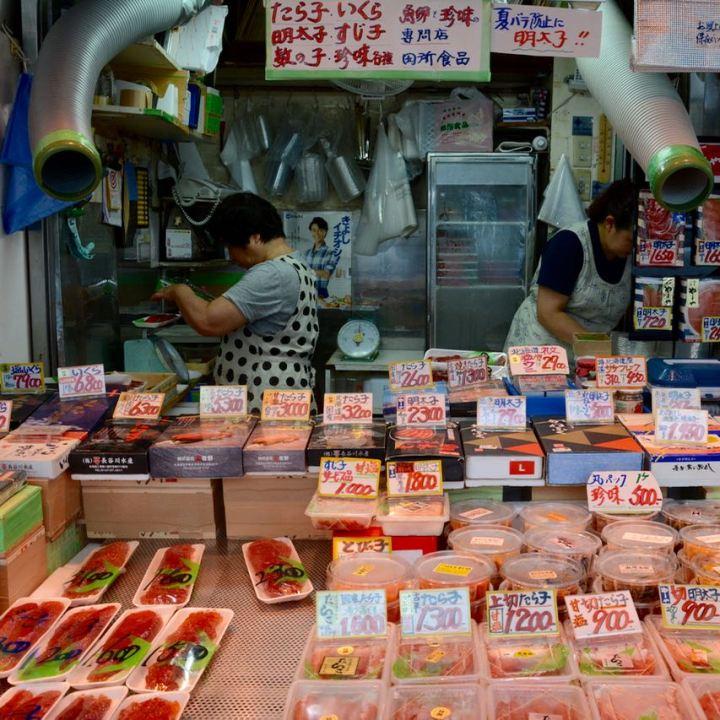 tsukiji tokyo fish market sahimi