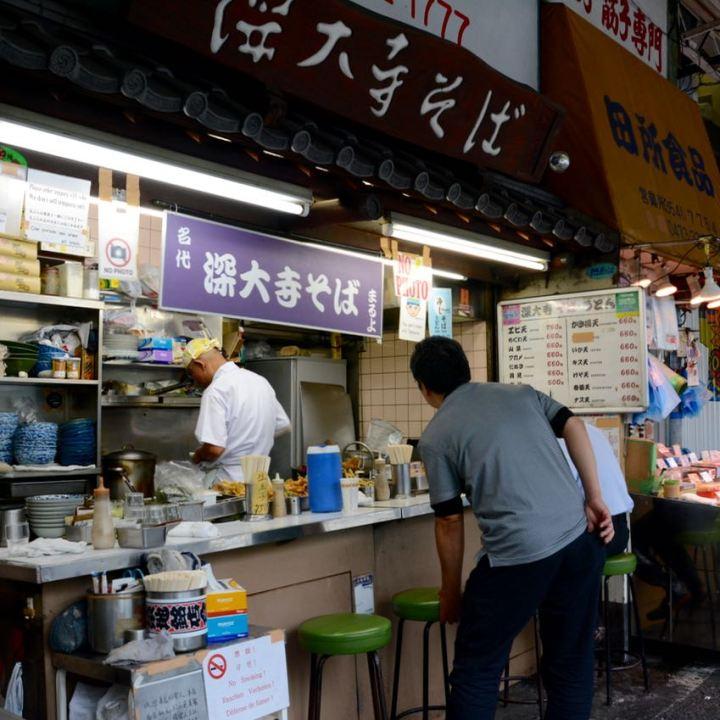 tsukiji tokyo fish market ramen