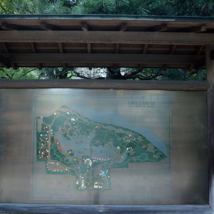 Hiroshima Shukkeien japanese garden map