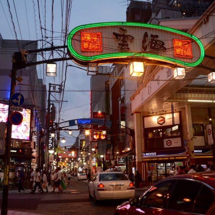 Hiroshima amsement arcade