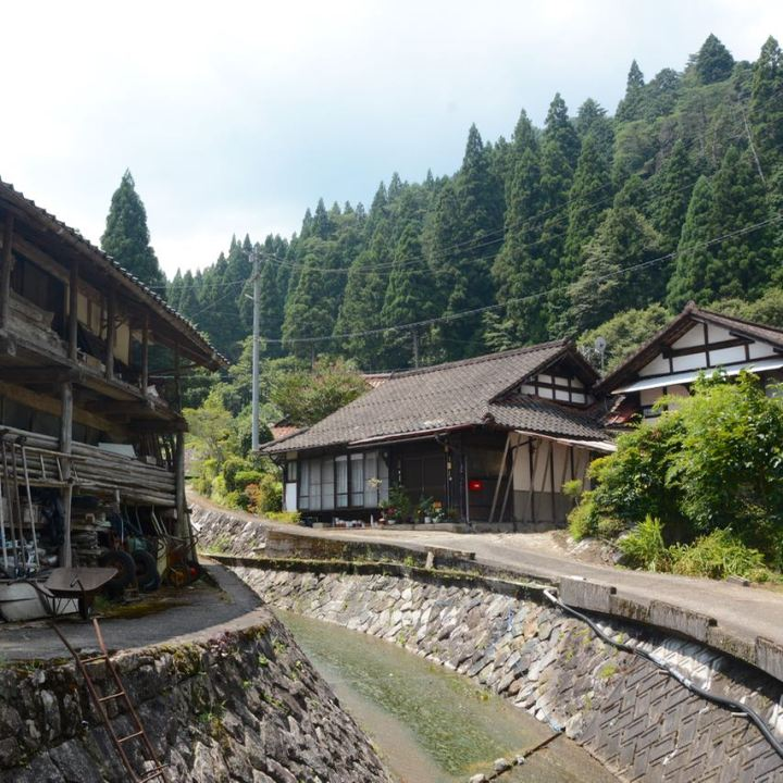 Sandankyo gorge hiroshima japan village houses