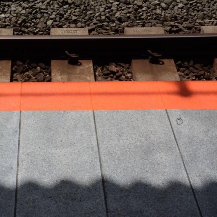 Omu station tokyo japan platfrom