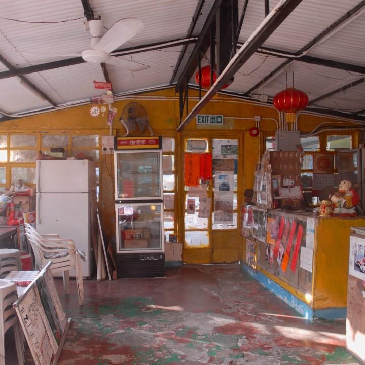 travel with kids children hong kong lantau big buddha restaurant shop