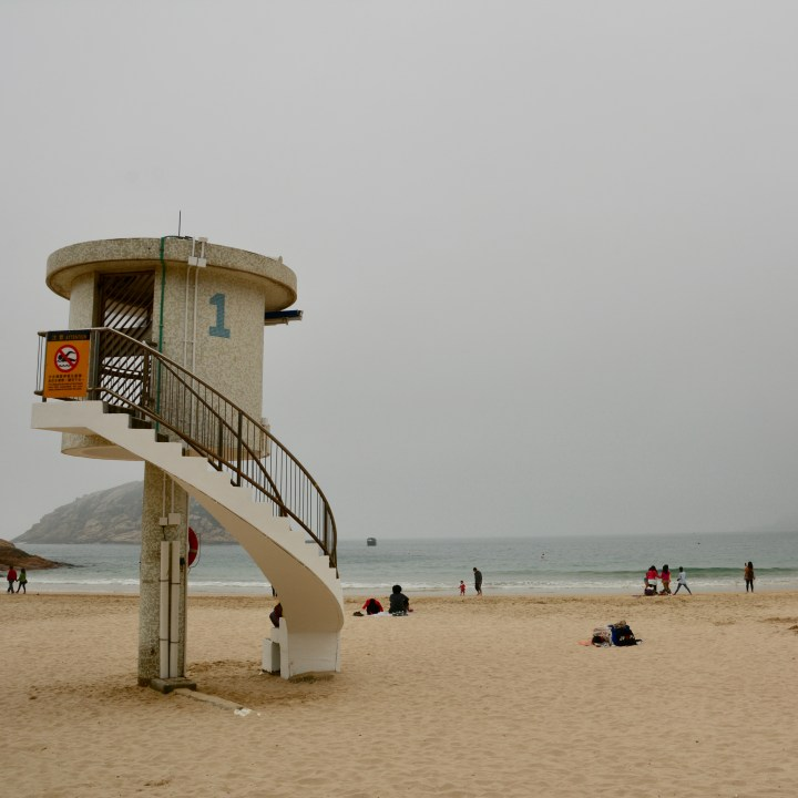 travel with kids children hong kong china shek o life guard tower