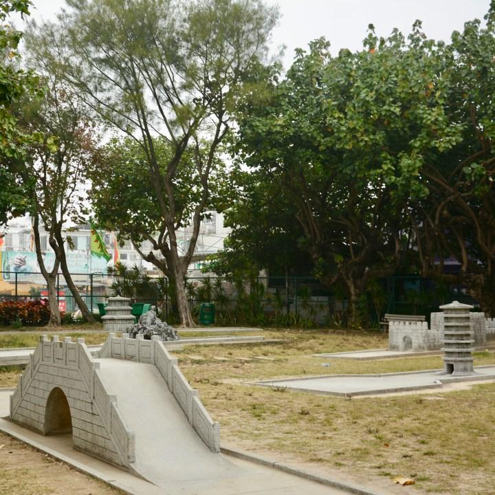 travel with kids children hong kong china shek o mini golf course