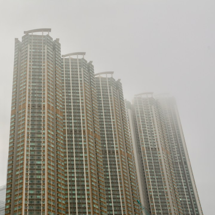hong kong with kids children kowloon highrise architecture