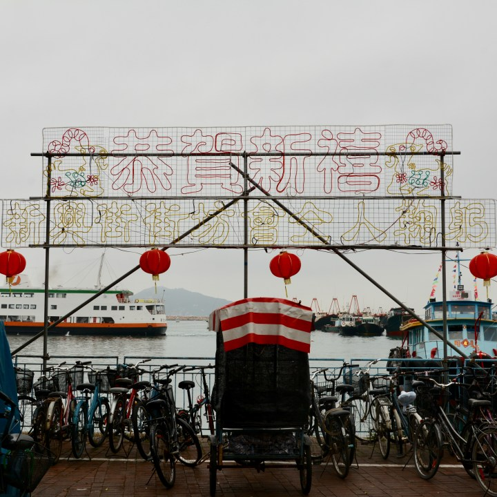 travel with kids children cheung chau island hong kong neon lights