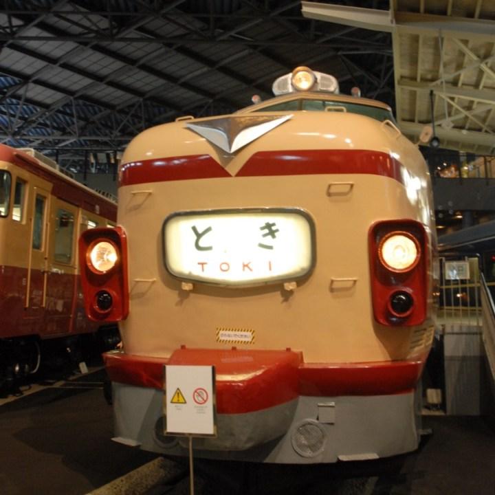 tokyo train museum with kids took train