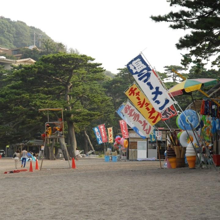 heda japan with kids izu peninsular beach shop