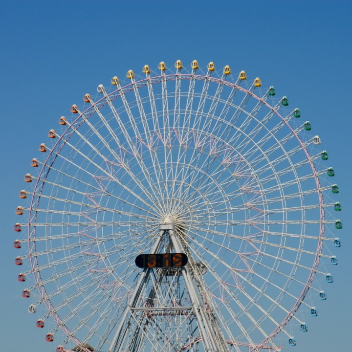 yokohama with kids big wheel fun park
