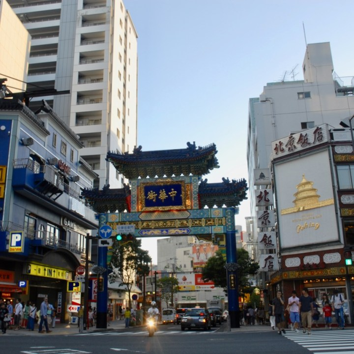 yokohama with kids china town gate