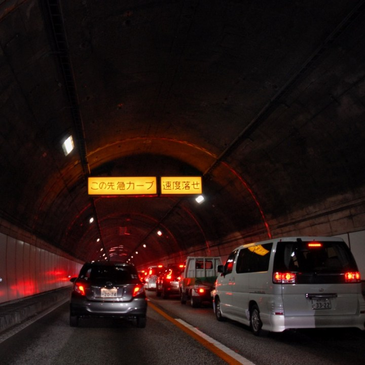 japan with kids driving holiday tokyo tunnel