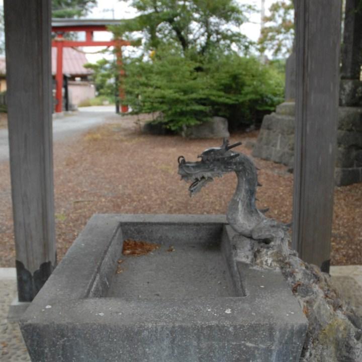 tokai nature trail with Kids dragon fountain