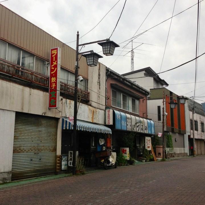 japan with kids mt fuji fijuyoshida street view