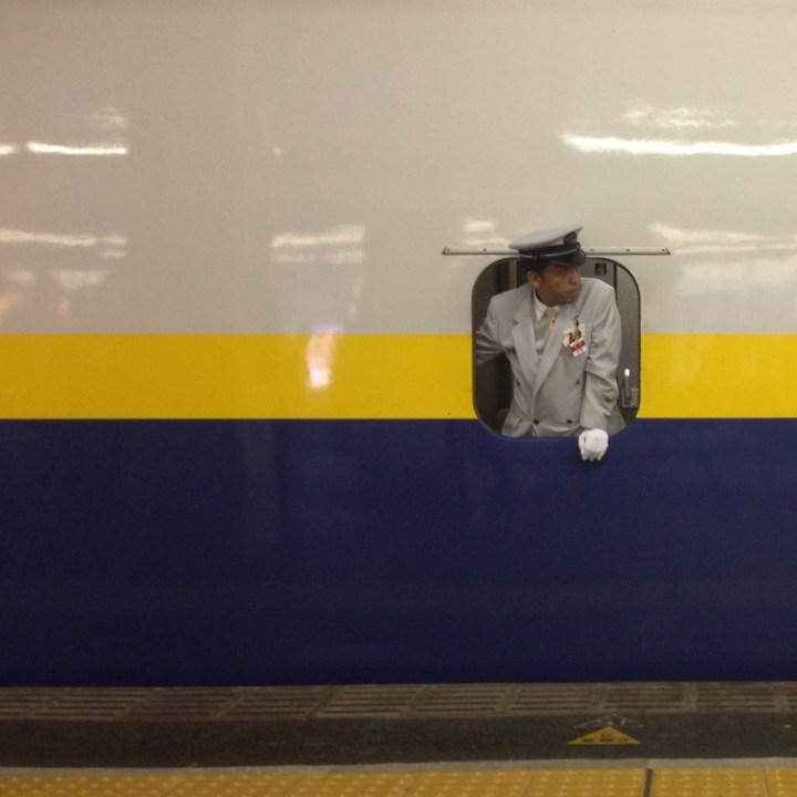 tokyo train museum shinkansen guard