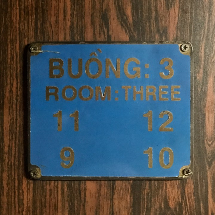 room number