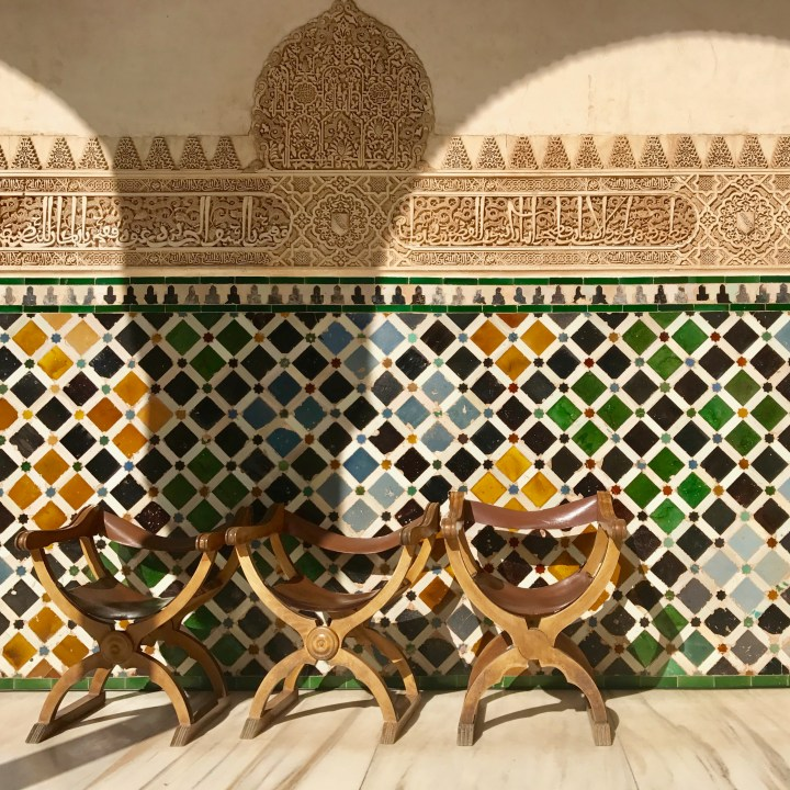 alhambra with kids nasrid palace chairs