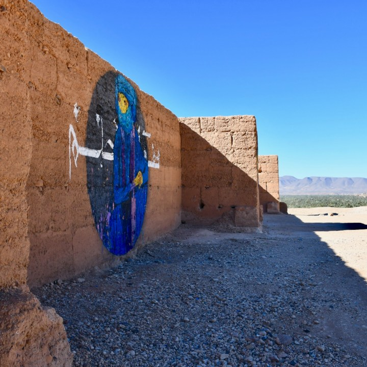 Agdz Morocco with kids draa valley hike mural
