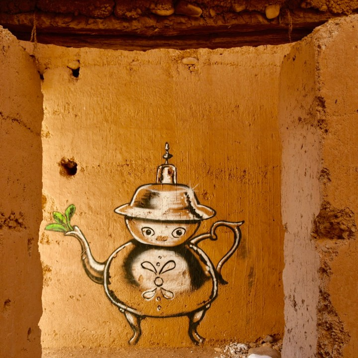 Agdz Morocco with kids draa valley hike teapot