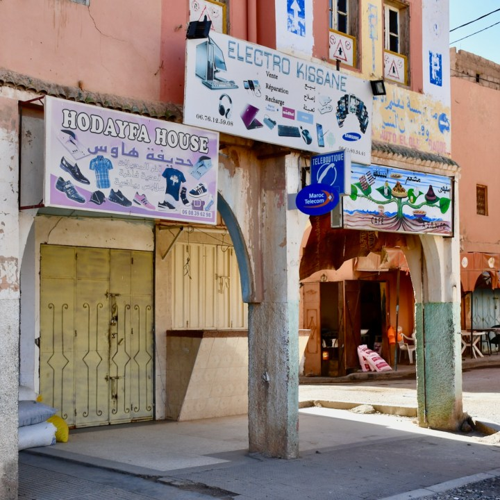 agdz with kids Morocco closed shops