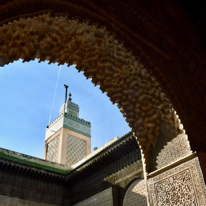 Fez Medresa minaret