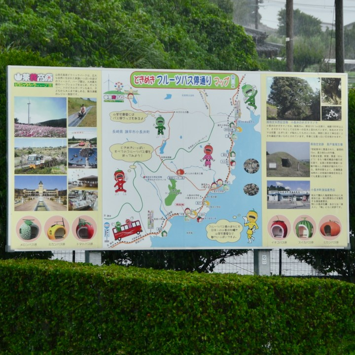 Fruit shaped bus stops Japan map