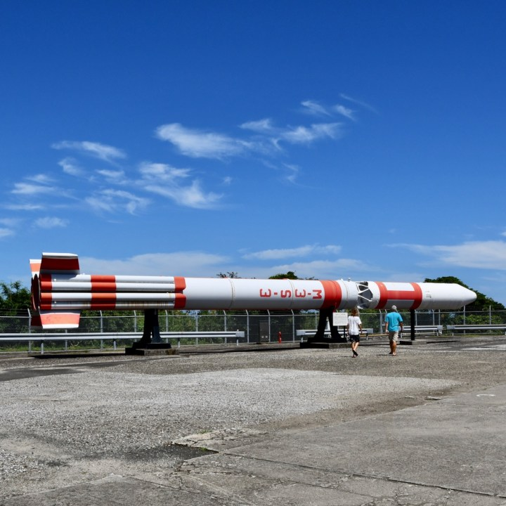 Uchinoura rocket