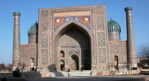 Sher Dor Madrasah, The Registan, Samarkand, Uzbekistan