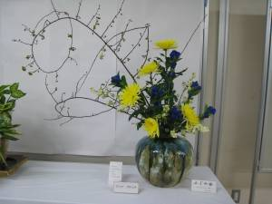 My first Ikebana exhibition