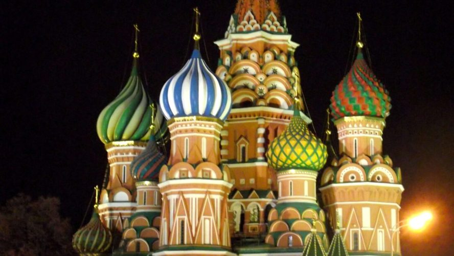 Behind The Iron Curtain – A Quick Guide of What To See in Moscow