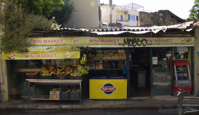 Athens Mini Market Wandertoes