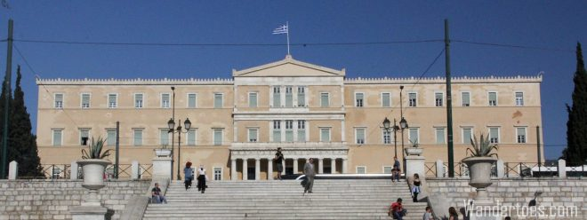 Evzones Parliament Building Wandertoes