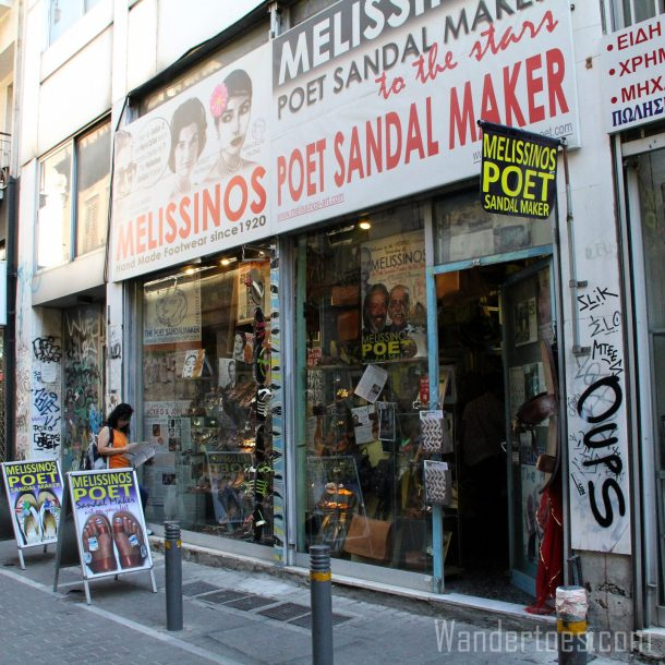 Athens Melissinos Storefront Wandertoes