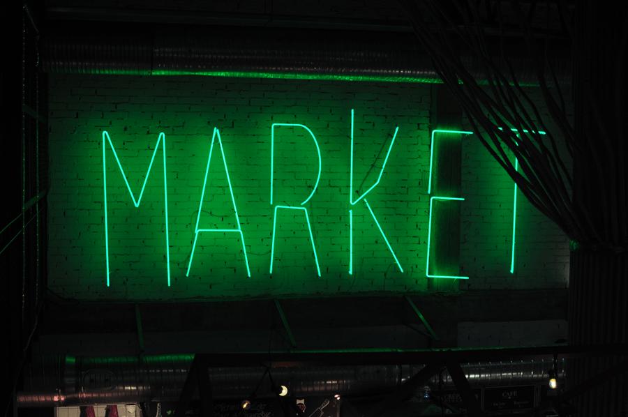Mercado de San Ildefonso, Madrid || Wanderwings