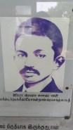 Mohand Das Karamchand Gandhi
