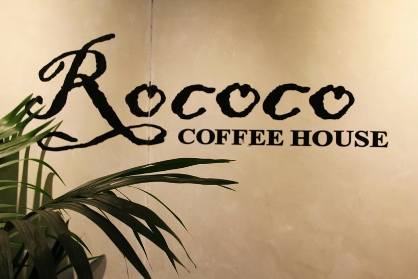 Rococo Coffee House Liverpool